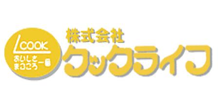 株式会社 クックライフ 上越 就職情報 デビュー Debut!