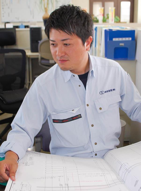 西田建設 株式会社  上越 就職情報 デビュー Debut! 社員1