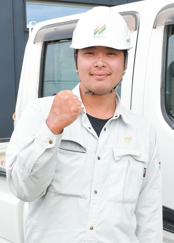 株式会社 野本組   デビュー Debut! 上越 就職情報 高校生 社員1